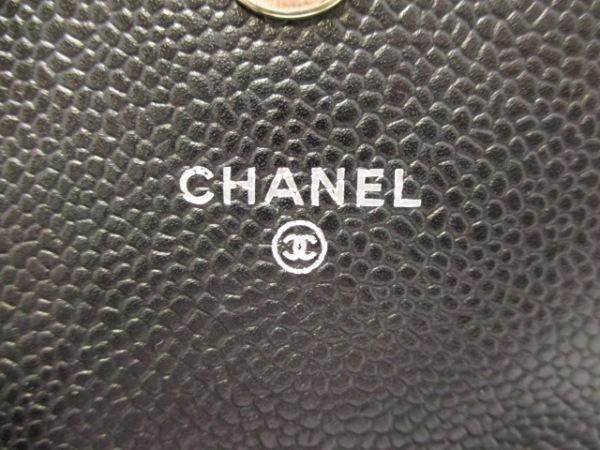 CHANEL(シャネル) 財布 ハーフムーン A40033 黒 キャビアスキン 5