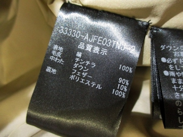 フォクシー ダウンベスト サイズ40 M レディース美品  ベージュ 4