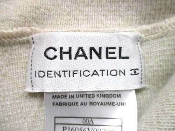 シャネル 長袖セーター サイズ42 L レディース美品  ベージュ 3