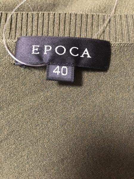 EPOCA(エポカ) アンサンブル レディース美品  カーキ 4