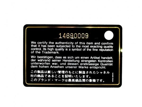 CHANEL(シャネル) 財布 マトラッセ A33814 黒 ラムスキン 8