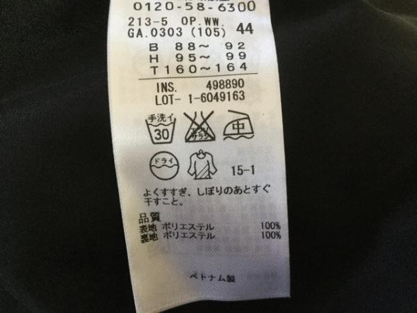 23区(ニジュウサンク) ワンピース レディース美品  黒×白×グレー 5