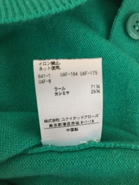 ドゥロワー カーディガン サイズ1 S レディース美品  ライトグリーン 4