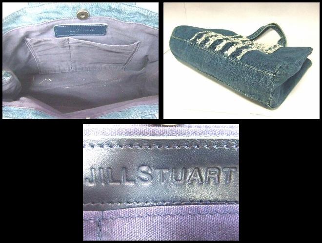 JILL STUART(ジルスチュアート)のその他バッグ