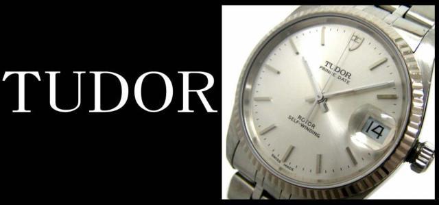 timeless design 96918 05e8a TUDOR(チューダー)/プリンス デイト/腕時計/型番74034の買取実績 ...