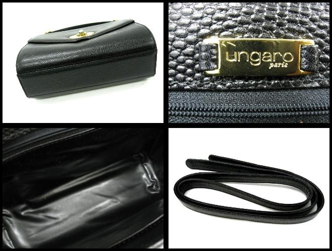 emanuelungaro(エマニュエルウンガロ)のその他バッグ