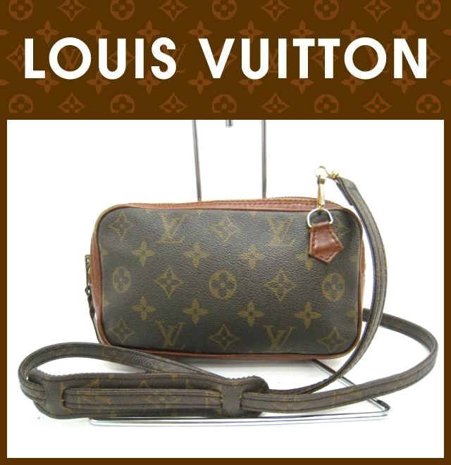 LOUIS VUITTON(ルイヴィトン)のマルリーバンドリエール 旧型