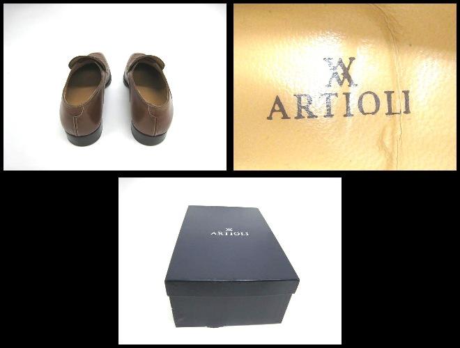 ARTIOLI(アルティオリ)のその他靴