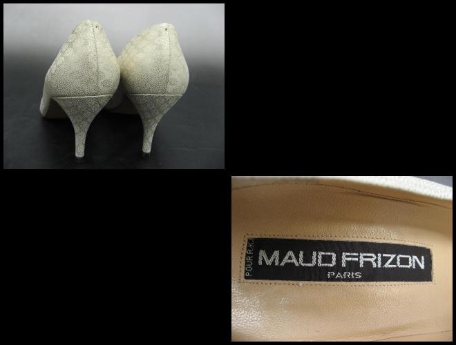 MAUD FRIZON(モードフリゾン)のパンプス