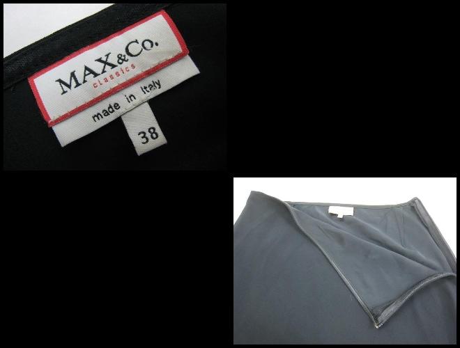 MAX&CO.(マックス&コー)のスカート