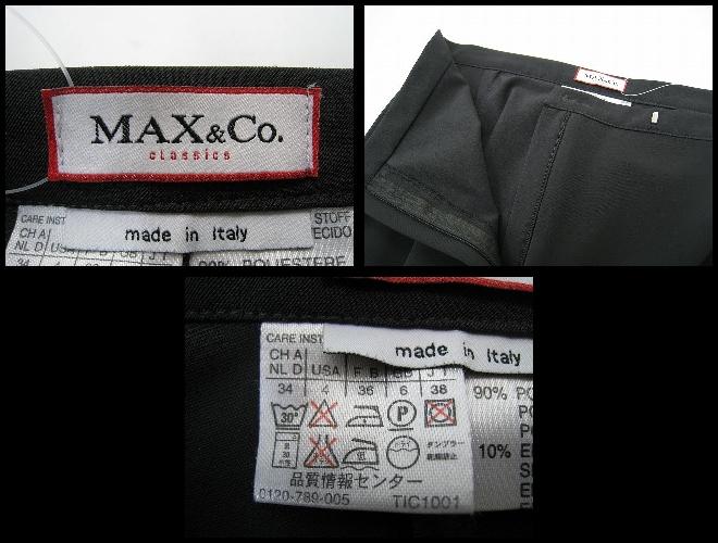 MAX&CO.(マックス&コー)のパンツ