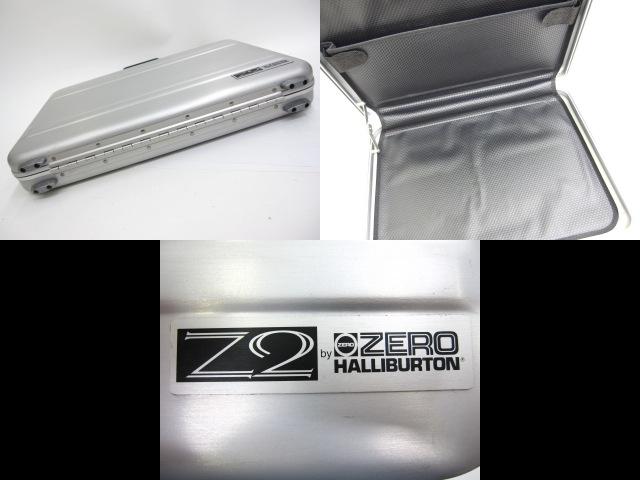 ZERO HALLIBURTON(ゼロハリバートン)のトランクケース