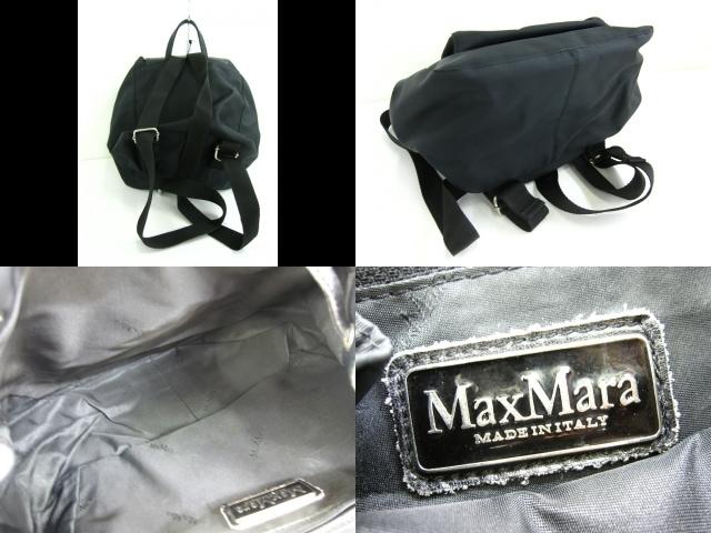 Max Mara(マックスマーラ)のリュックサック