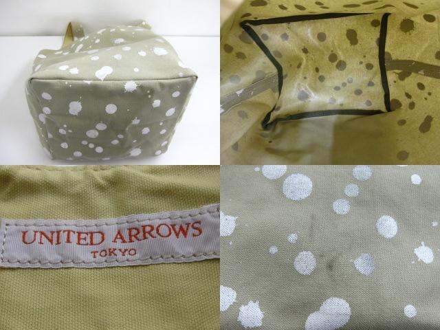 UNITED ARROWS(ユナイテッドアローズ)のその他バッグ