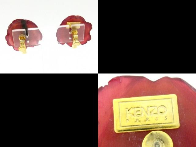 KENZO(ケンゾー)のイヤリング