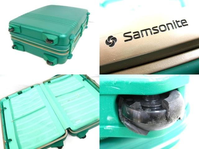 Samsonite(サムソナイト)のトランクケース