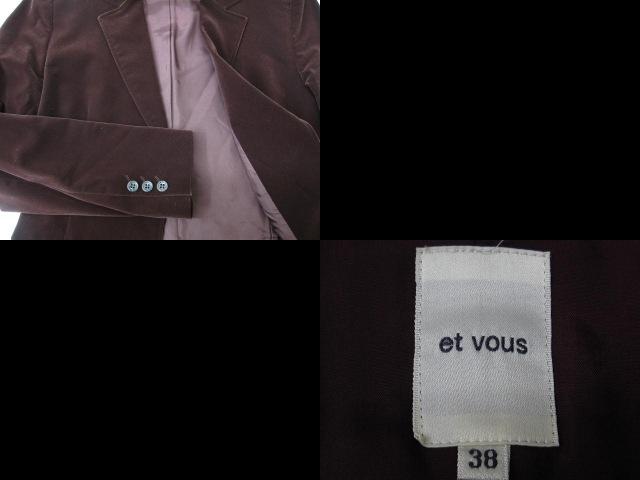 et vous(エヴー)のジャケット