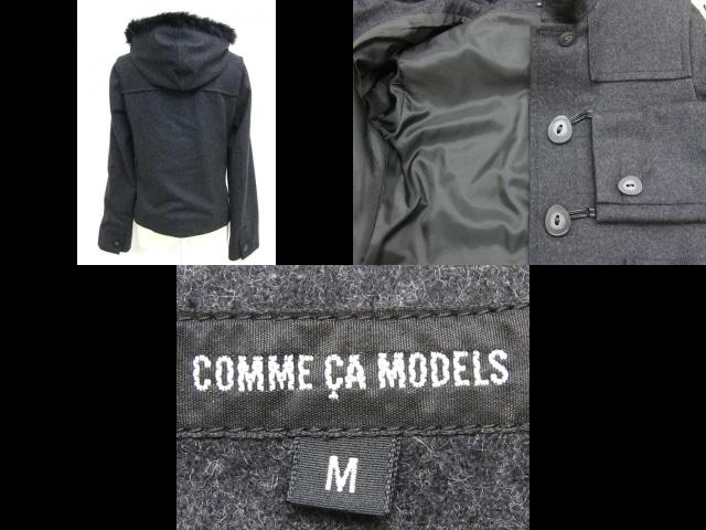 COMME CA MODELS(コムサ モデル)のコート
