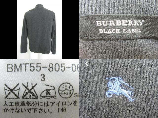 Burberry Black Label(バーバリーブラックレーベル)のその他トップス