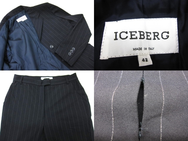 ICEBERG(アイスバーグ)のレディースパンツスーツ