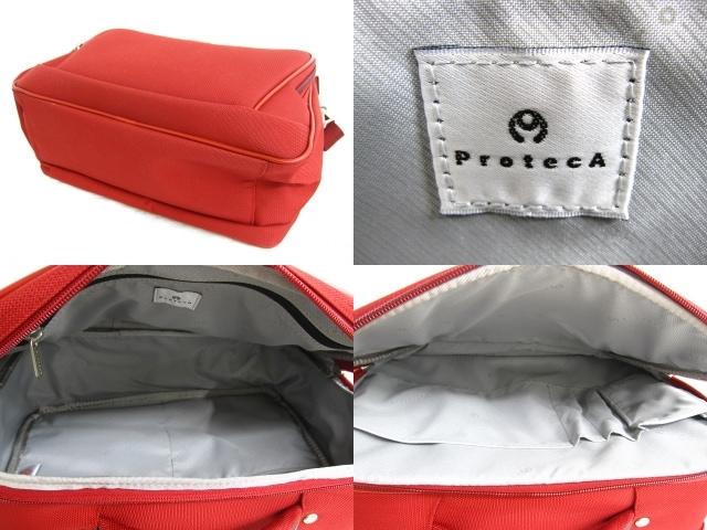 ProtecA(プロテカ)のトランクケース