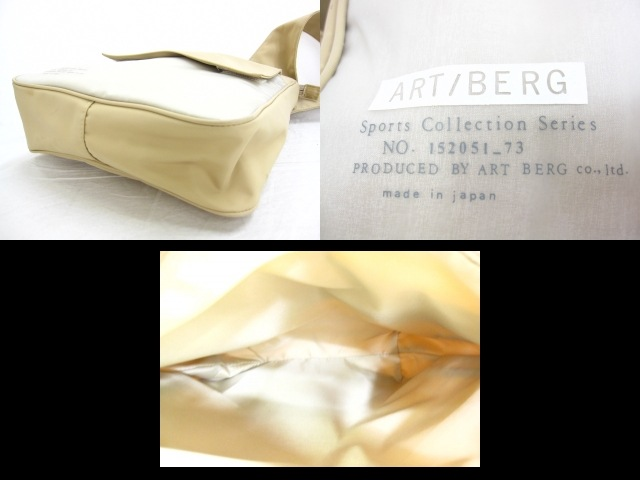 ART/BERG(アートバーグ)のショルダーバッグ