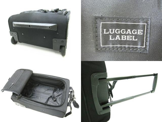 LUGGAGE LABEL(ラゲッジレーベル)のトランクケース