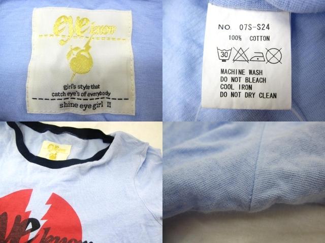 eye know(アイ ノウ)のTシャツ