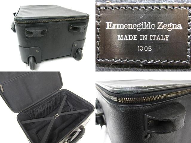 ErmenegildoZegna(ゼニア)のトランクケース