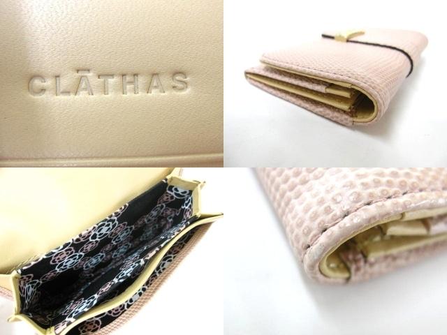 CLATHAS(クレイサス)のカードケース