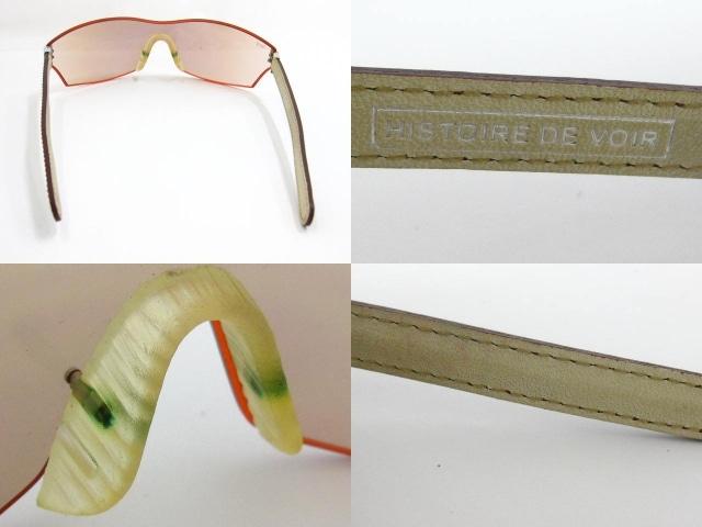 HISTOIRE DE VOIR(イストワールデュヴォワール)のサングラス