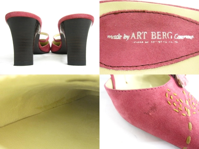 ART/BERG(アートバーグ)のパンプス