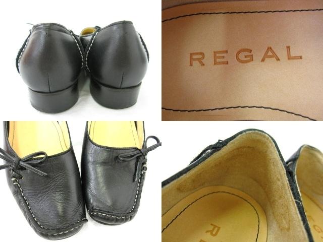 REGAL(リーガル)のシューズ