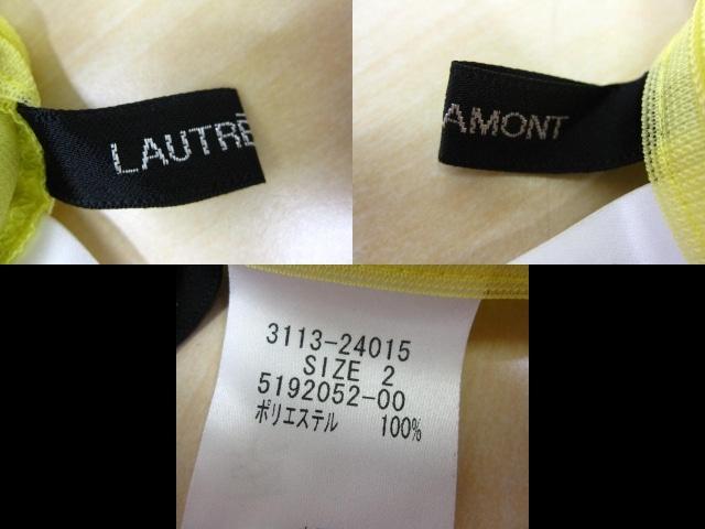 LAUTREAMONT(ロートレアモン)のキャミソール