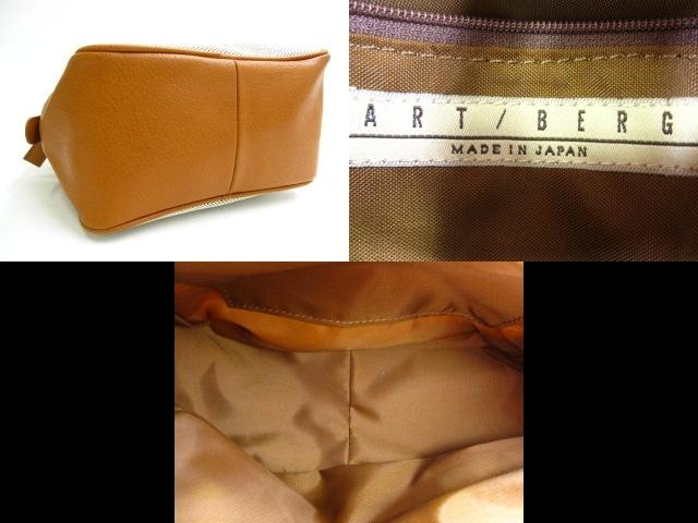 ART/BERG(アートバーグ)のハンドバッグ