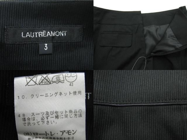 LAUTREAMONT(ロートレアモン)のスカート