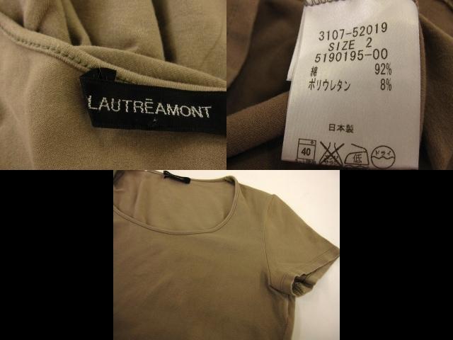 LAUTREAMONT(ロートレアモン)のTシャツ