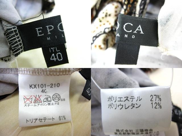 EPOCA(エポカ)のその他トップス