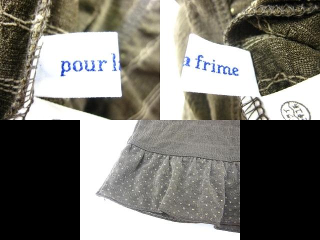 pour la frime(プーラフリーム)のキャミソール