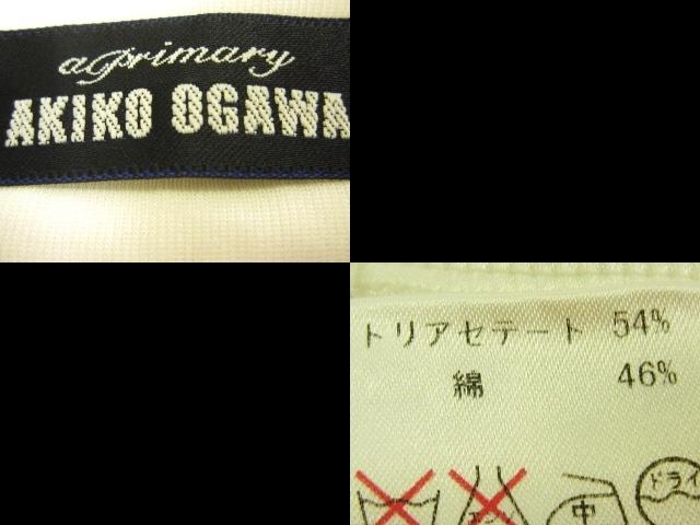 AKIKO OGAWA(アキコオガワ)のその他トップス