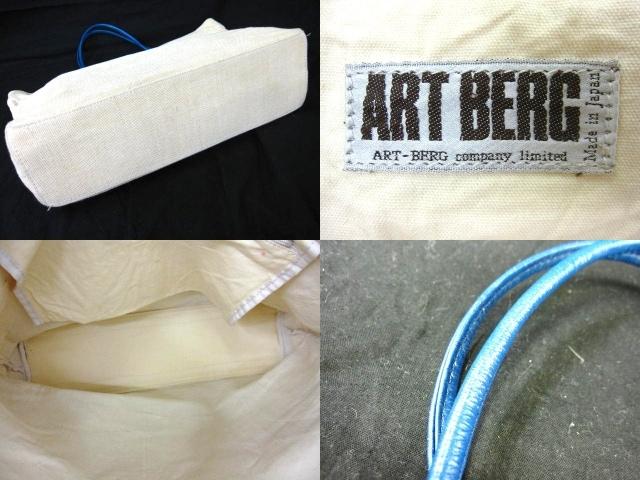 ART/BERG(アートバーグ)のトートバッグ
