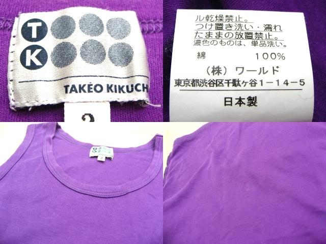 TK (TAKEOKIKUCHI)(ティーケータケオキクチ)のタンクトップ