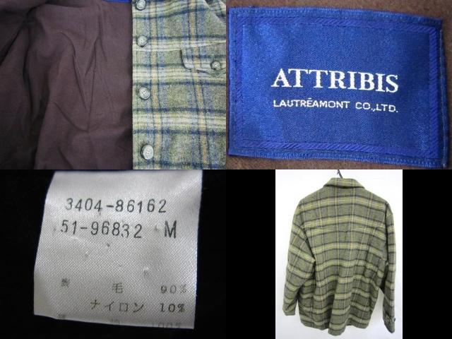 attribis(アトリビス)のコート