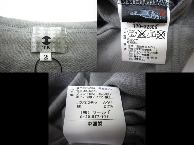 TK (TAKEOKIKUCHI)(ティーケータケオキクチ)のカットソー