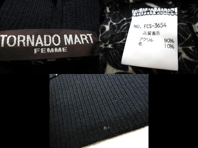 TORNADO MART(トルネードマート)のその他トップス