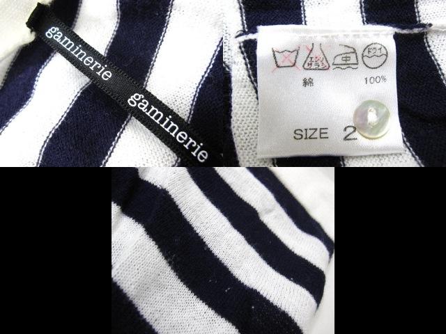 gaminerie(ギャミヌリィ)のセーター