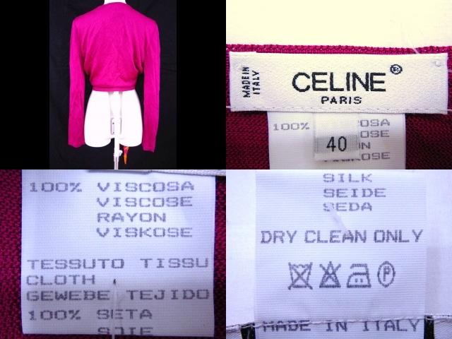 CELINE(セリーヌ)のその他トップス