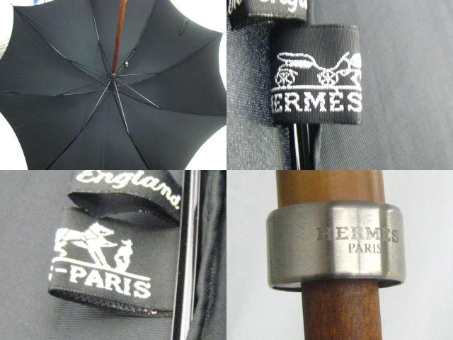 HERMES(エルメス)の傘