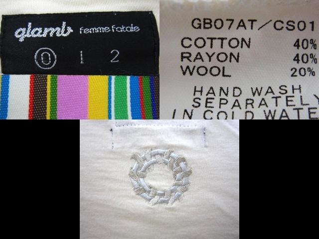 glamb(グラム)のTシャツ