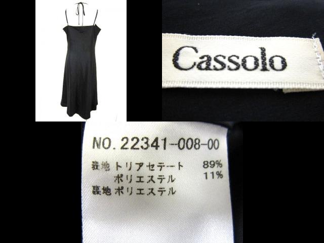 CASSOLO(カッソーロ)のワンピース